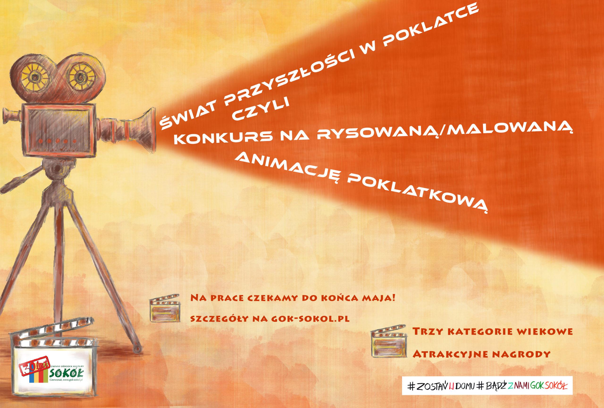 cover konkurs do gazety